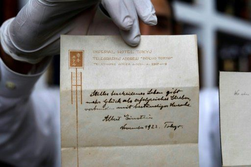 Einstein note on happy living sells for $1.56 million - Phys.Org #757Live