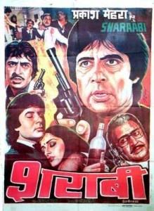 "Sharaabi (1984). This Amitabh Bachchan, Jaya Prada and Pran starer was directed by Prakash Mehra.  Music for this movie was by Bappi Lahiri. Superhit songs from this move include, ""Mujhe Naulakha Mangaade"" , ""Manzilein Apni Jagah""  , ""Jahaan Chaar Yaar""  , ""De De Pyaar De"", ""Inteha Ho Gayi Intezaar Ki""   and ""Log Kehte Hai Main Sharaabi Hoon"". This was the last hit movie from the super hit pair of Prakash Mehra and Amitabh. They gave 7 hit movies togather, starting with Zanjeer."