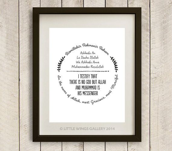 Digital Download Shahadah Typography POP by LittleWingsGallery, $6.00