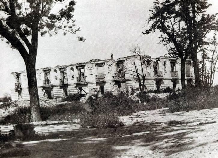 Spain - 1936-38. - GC - El Palacio de la Moncloa