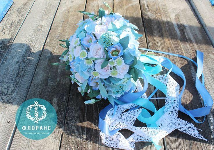 """Купить Букет невесты """"Тиффани"""" - голубой, тиффани, бирюзовый, гортензия, ромашка, роза, эустома, лизиантус"""