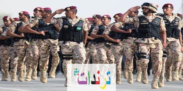 Pin By Khalejy Com خليجي كوم On وظائف السعودية