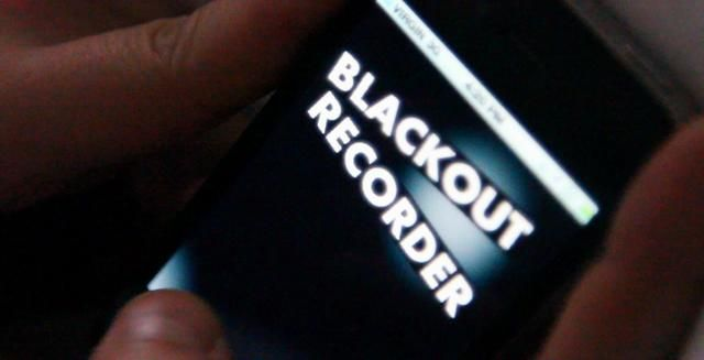 BLACKOUT RECORDER - The easiest way to relive your favourite lost party memories.