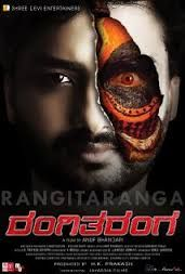 watch RangiTaranga full free movie,online full movie RangiTaranga,letmewatchthis RangiTaranga full free watch,RangiTaranga megashare download stream 1080p movie,RangiTaranga now hd full part cinema,                             http://www.fullmoviewatchnow.com/