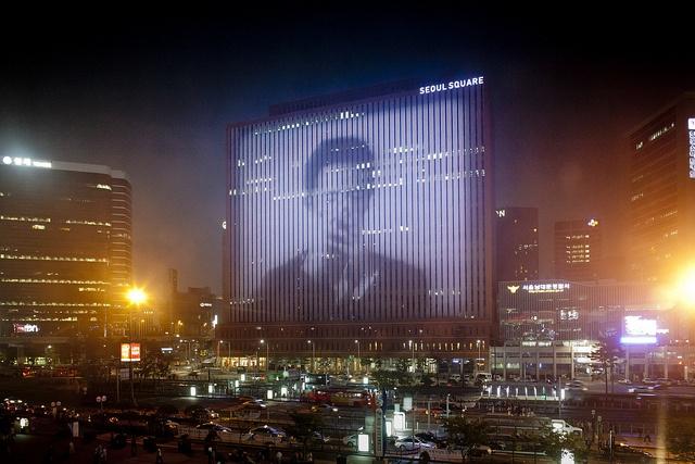 Seoul Square, Korea.