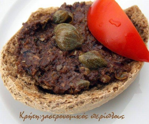 Πάστα (άλειμμα) ελιάς – Κρήτη: Γαστρονομικός Περίπλους