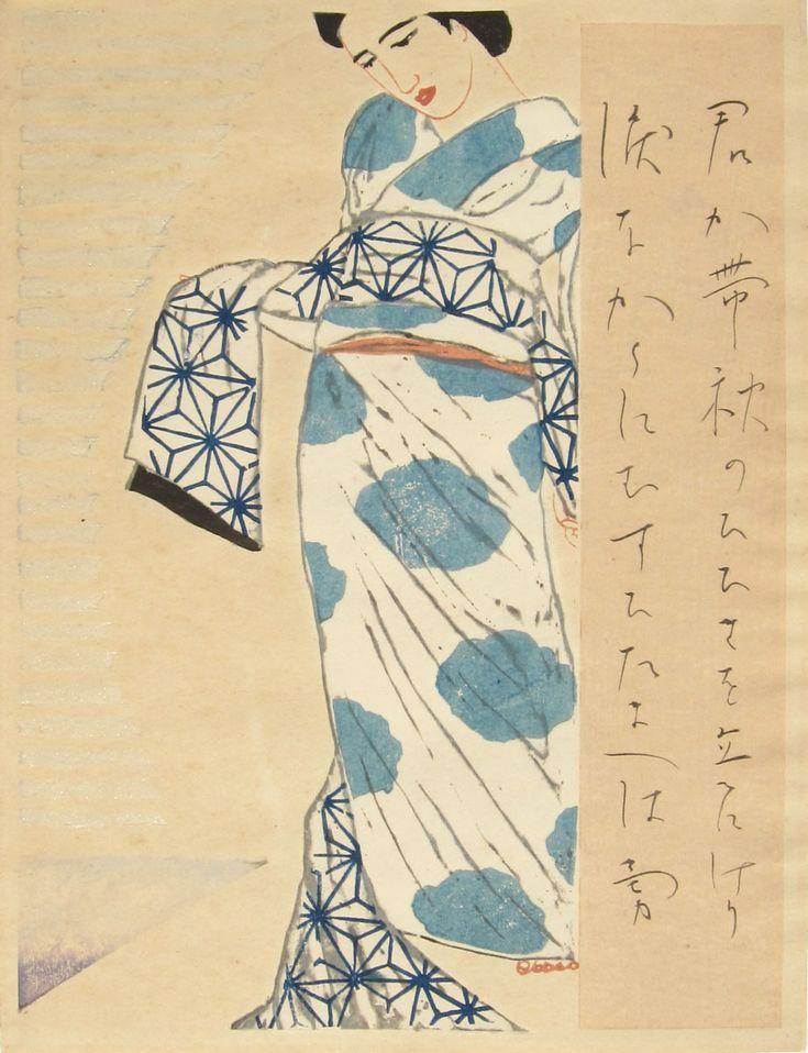 Onchi Koshiro, Obi, 1930 www.sarugallery.com/