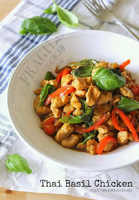 THAI BASIL CHICKEN serves 2-3 2 large chicken breasts, cut into smaller pieces 1 onion, sliced thinly 4 garlic cloves, minced 1 red bell pepper 3-4 dried chilies, minced/crushed(more if you like it really SPICY) 2 cups basil leaves, loosely packed Sauce: 2 1/2 tbsp fish sauce 1 1/2 tbsp soy sauce 2 tsp ketcap manis (thick Indonesian slightly sweet soy sauce) 2-3 tsp sugar 2-3 tsp cornstarch ( I used flour. ) pinch of black pepper