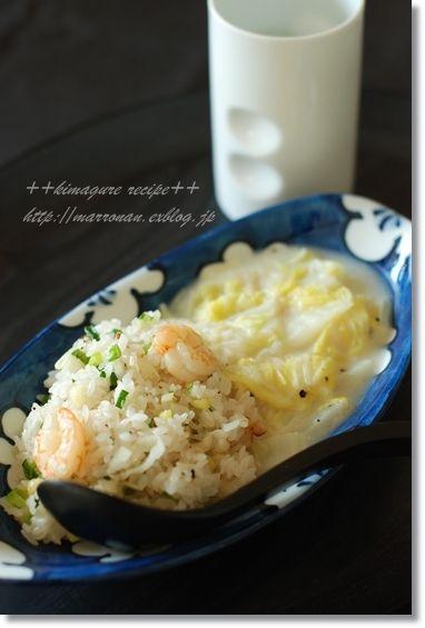 白菜クリームあんかけチャーハン by marronさん | レシピブログ - 料理 ...