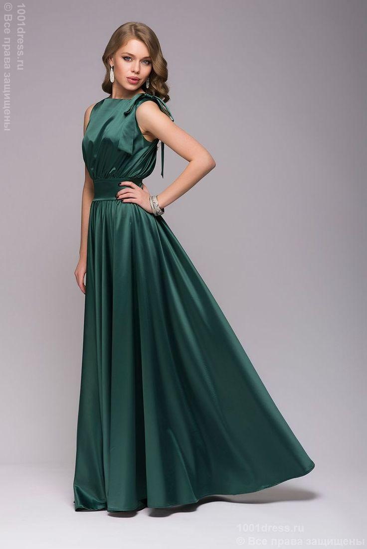 Изумрудное платье длины макси без рукавов.   Прекрасное новое атласное вечернее платье из коллекции весна-лето 2016. Полуприлегающий силуэт, летящая длинная юбка, вшитый пояс на талии и, наконец, романтичный бантик, завязанный на плече, создают образ, достойный множества восхищенных взглядов.
