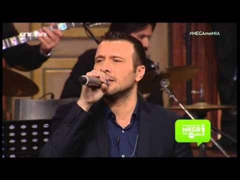 Γιάννης Πλούταρχος @ MEGA με ΜΙΑ (Μόνο το μουσικό πρόγραμμα) | Καθαρά Δε...