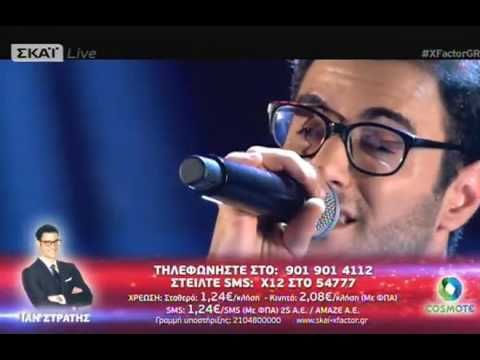 Χ FACTOR GREECE 2016 | LIVE SHOW FIVE | ΙΑΝ ΣΤΡΑΤΗΣ