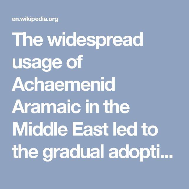 how to write in aramaic