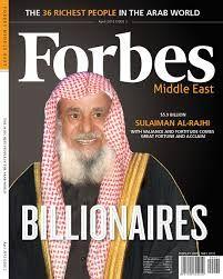 MILYUNER MUSLIM, SULAIMAN AR RAJHI, Inspirasi Untuk Rental Mobil Pontianak Dan Rental Mobil Kuburaya