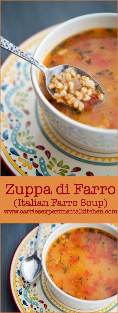 Zuppa di Farro or Italian Farro Soup is a hearty, broth soup made from Italian pearled farro, pancetta, garlic, fresh tomatoes and chicken broth.