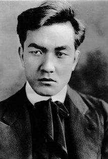 Sessue Hayakawa; actor, director, producer in early silent films