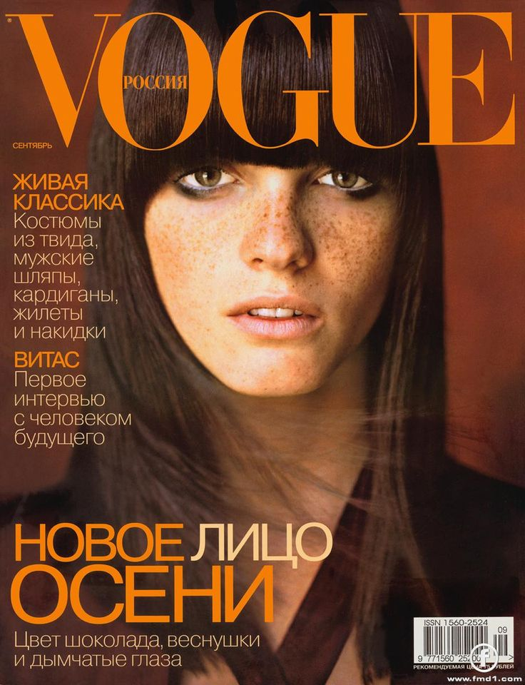 Vogue Russia September 2002 Jeisa Chiminazzo by Max Vadukul