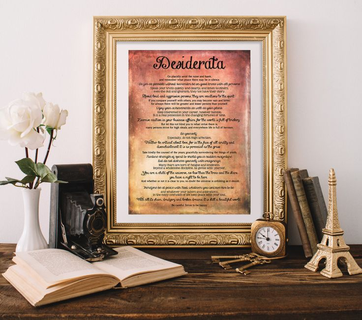Desiderata Print   Printable Art   Printable Quote   Inspirational Quote   Instant Download   Wall Quote   Wall Art Print   Quote Print by SmudgeCreativeDesign on Etsy