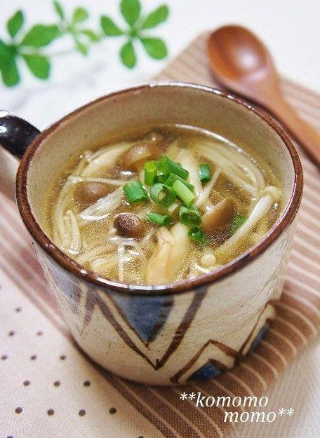 *ヘルシー* きのこの生姜スープ by komomoもも [クックパッド] 簡単おいしいみんなのレシピが219万品