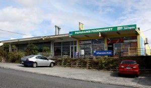 Your friendly neighbourhood Paparangi shops
