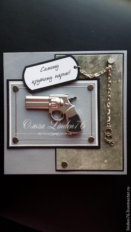 """открытка-коробка""""Самому крутому парню!"""" - серебряный,подарок мужчине,открытка для мужчины"""