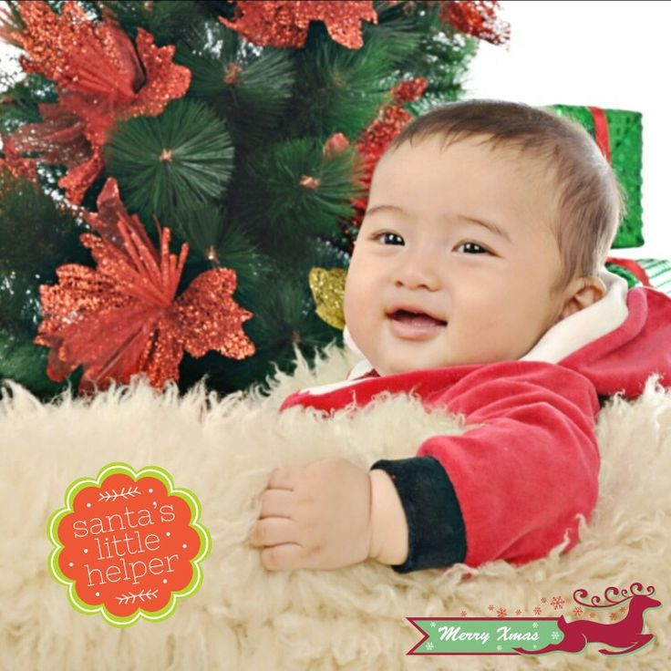 Merry Christmas from  #BabyReguel