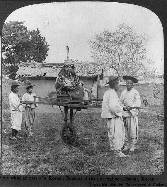 One wheeled cart of a Korean General of the old regime, Seoul, Korea
