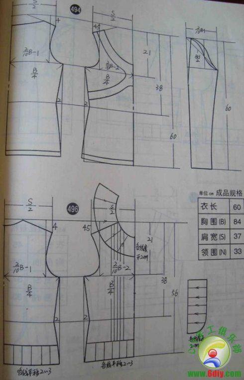 [转载]韩国衬衫精品