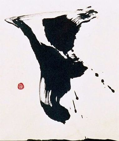 Chinese calligraphy - Michaël Dequet