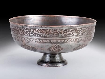 A Large Safavid Bowl. IRAN, 16Th Century