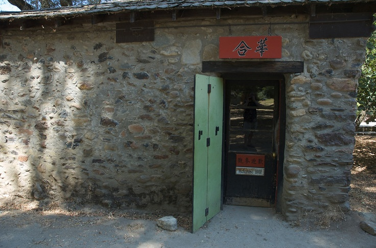 Front view of 1850's Chinese store in Coloma, CA, the gold discovery site that started the gold rush of 1849. (from my own pics)