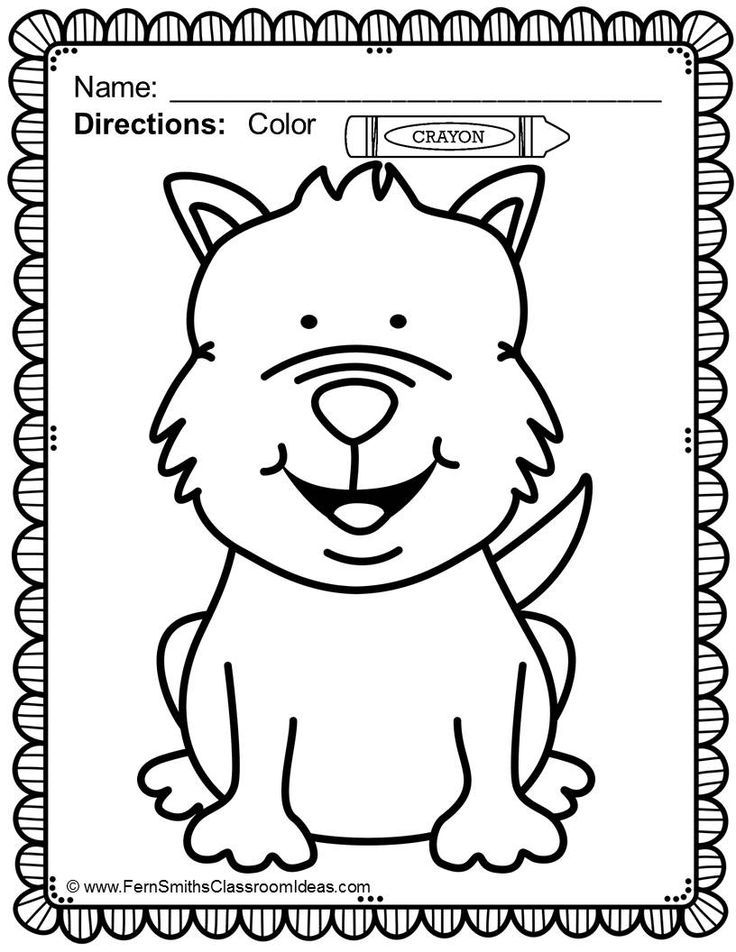 Two #FREE Pet Color for Fun Printables in the Preview Download. Pets! Pets! Pets… – Kindergarten Free Stuff