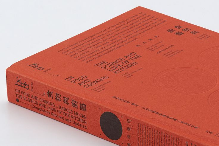 Home News Projects Facebook Contact Graphic Design: Wang Zhi-Hong Client: Common Master Press Year: 2017 Home News Projects Facebook Contact Copyright © wangzhihong.com. All rights reserved.
