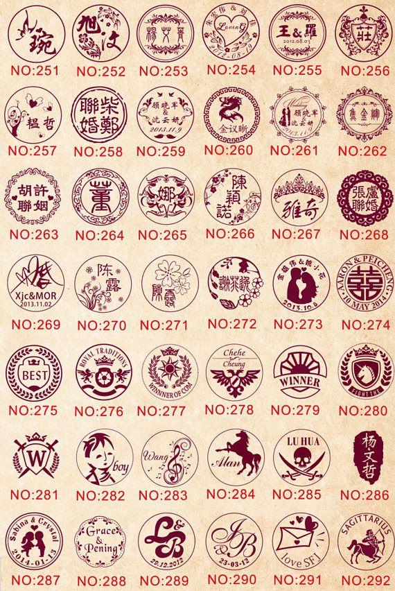 J Monogram Wax Stamper