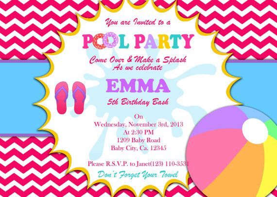PRINTABLE INVITATION Girl Pool Party Invitation By AtomDesign 500