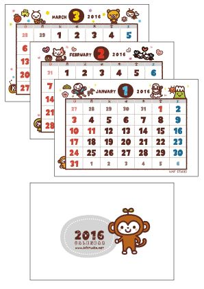 FREEBIE: 2016 edition calendar of postcard size