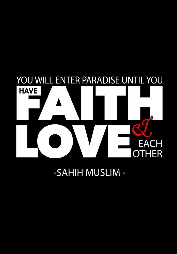 You will enter jannah if you have faith and love each other - sahih muslim
