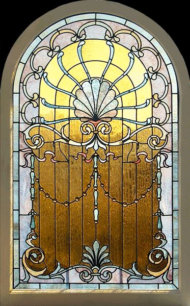 Antique American Victorian Stained Glass Window AE486