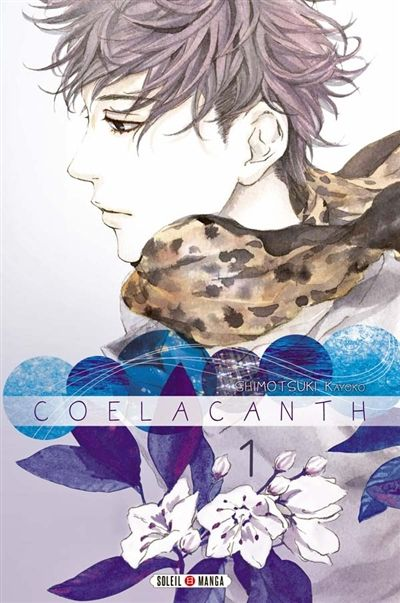 CDI - COLLEGE DE LA COTE ROANNAISE - Coelacanth. (N°1)