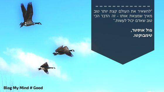 Pin By Keren Levi Faran On  U05e1 U05e4 U05e8  U05dc U05de U05d7 U05e9 U05d1 U05d4