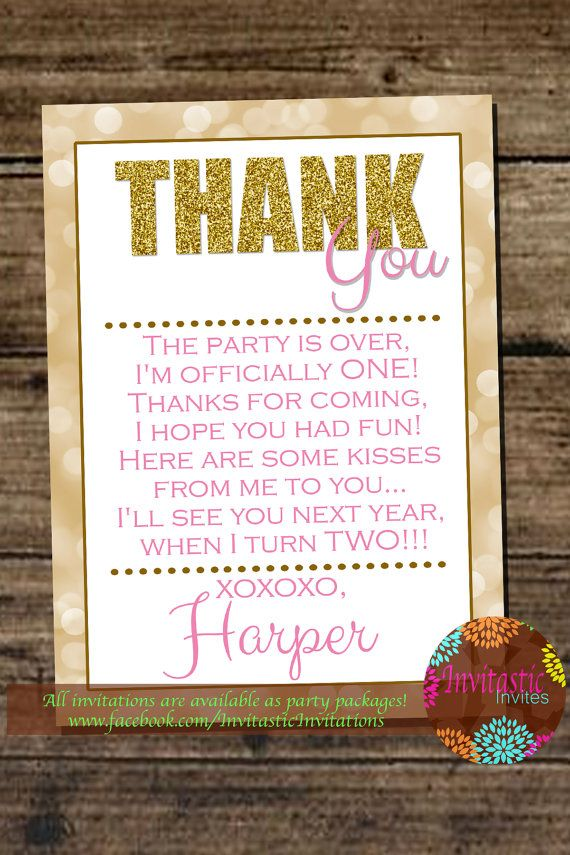 wording ideas forst birthday party invitation%0A Gold  st Birthday Thank You Card Pink and by InvitasticInvites