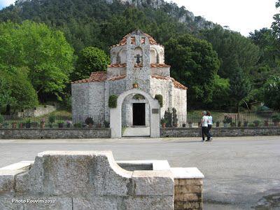 ΡΟΔΟΣυλλέκτης: Πως και από πού πήρε το όνομα της, η Εκκλησία του ...