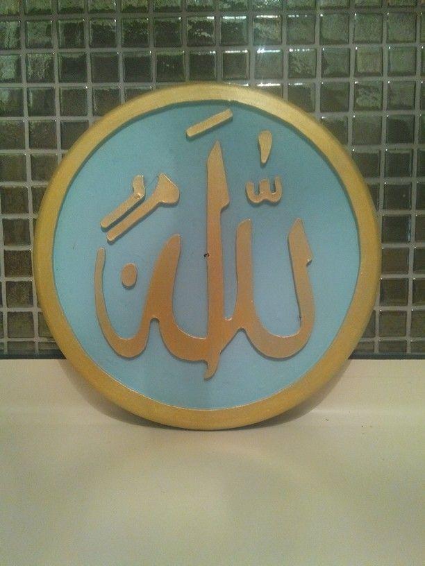 ALLAH Lafzatullah ❤