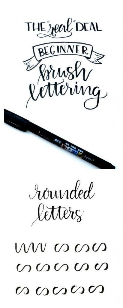 Beginner Brush Lettering: Rounded Letters - One Artsy Mama