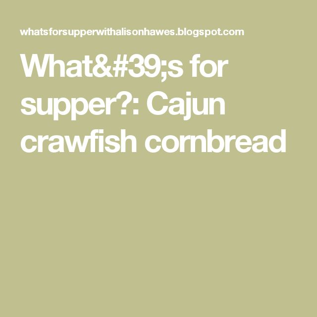 What's for supper?: Cajun crawfish cornbread