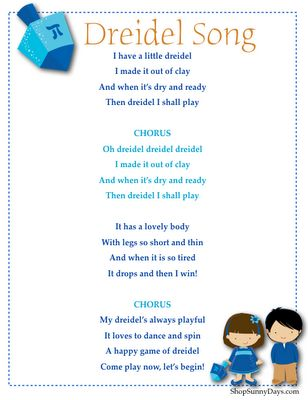 Classroom Freebies: Dreidel Song Rhyming Activity