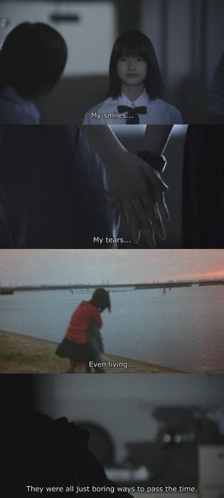 Kokuhaku (Confessions)