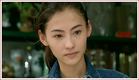 Cecilia Cheung in Lost In Time