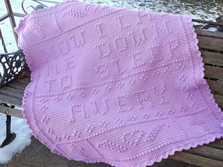 NOW I LAY ME DOWN TO SLEEP baby afghan. This pattern does not have a name on it. It says baby boy/girl. You receive the pattern for both.