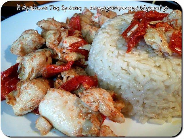 Κοτόπουλο στήθος με γεύση κόκκινου κρέατος και ρύζι